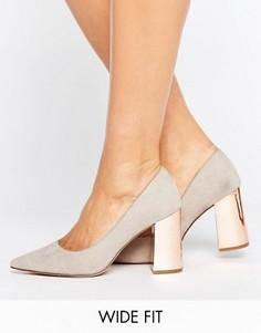 Туфли-лодочки для широкой стопы с острым носом New Look - Серый
