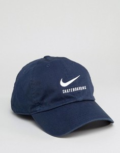 Кепка Nike SB H86 828635-451 - Темно-синий