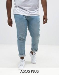 Светлые джинсы скинни ASOS PLUS - Синий