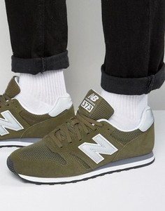 Оливковые кроссовки New Balance Modern Classic 373 ML373OLV - Зеленый