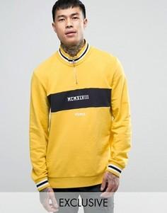 Желтый свитшот в стиле ретро с короткой молнией Puma эксклюзивно для ASOS 57531302 - Желтый