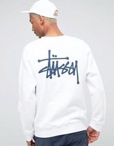 Свитшот с небольшим логотипом Stussy - Белый