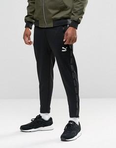 de2f3dac Купить мужские брюки Puma в интернет-магазине Lookbuck | Страница 4
