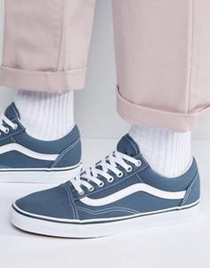 Серые кроссовки Vans Old Skool VA38G1MJ7 - Серый