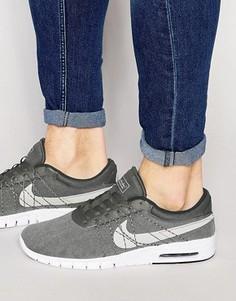 Серые кроссовки Nike SB Koston Max 833446-002 - Серый