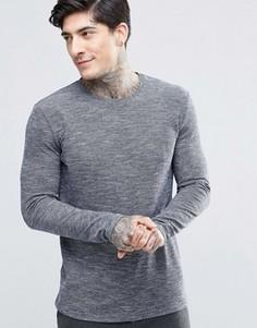Базовый свитер Minimum - Серый