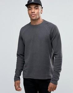 Длинный свитшот с рукавами реглан Solid - Серый