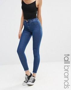 Выбеленные джинсы с бахромой Noisy May Tall Paris - Синий