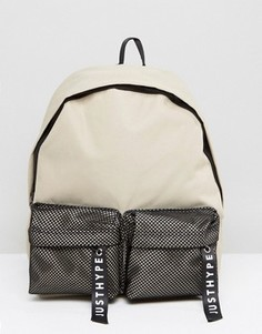 Hype Sand Mesh Double Pocket Backpack - Бежевый