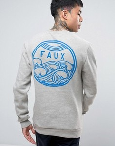 Свитшот с принтом на спине Friend or Faux Cyclone - Серый