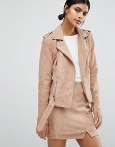 Замшевая куртка Y.A.S Gwen - Рыжий