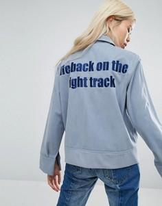 Тренерская куртка с надписью сзади STYLENANDA - Синий