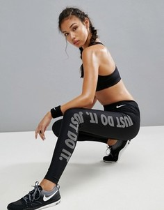 Леггинсы Nike Training Power - Черный