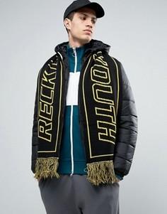 Вязаный футбольный шарф с надписью ASOS - Черный