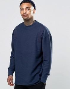 Удлиненный oversize‑свитшот из петельчатого трикотажа ASOS - Темно-синий