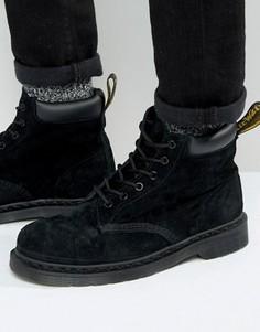 Замшевые ботинки с 6 парами люверсов Dr Martens 939 - Черный