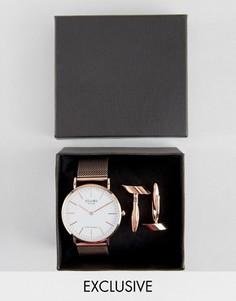 Подарочный набор с часами и запонками Reclaimed Vintage - Золотой