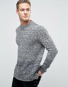 Серый джемпер с круглым вырезом и подвернутой кромкой New Look - Серый
