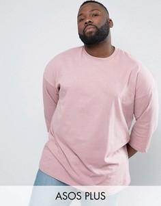 Свободная розовая футболка с рукавами 3/4 ASOS PLUS - Розовый