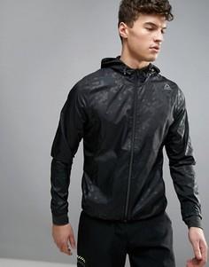 Черная куртка Reebok Running OSR Sustain S99810 - Черный