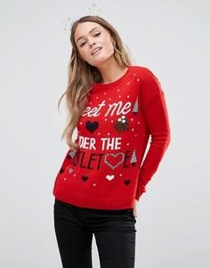 Рождественский джемпер New Look - Красный