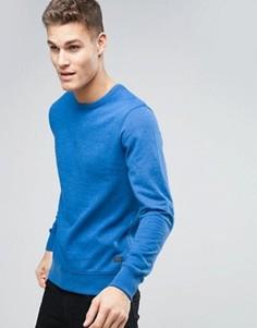 Свитшот Produkt - Синий