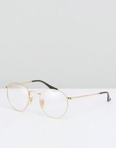 Круглые очки с прозрачными стеклами Ray Ban - Золотой