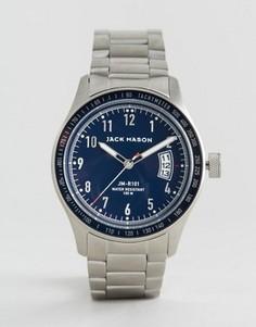 Серебристые часы-браслет 42 мм Jack Mason Racing - Серебряный