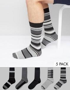 Набор из 5 пар черно-белых носков в полоску Urban Eccentric - Мульти