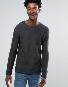 Серый джемпер в рубчик с необработанной горловиной Solid - Серый