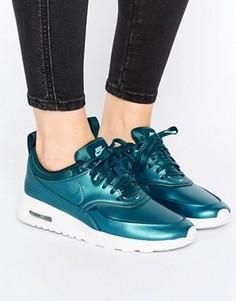 Зеленовато-синие кроссовки с эффектом металлик Nike Air Max Thea - Мульти