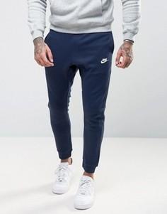 Темно-синие джоггеры с манжетами Nike 804408-451 - Темно-синий