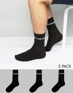 Набор из 3 пар черных носков Reebok AB5280 - Черный