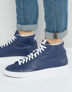 Синие кроссовки средней высоты Nike Blazer 429988-402 - Синий