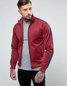Темно-бордовая спортивная куртка с контрастными вставками Fred Perry - Красный
