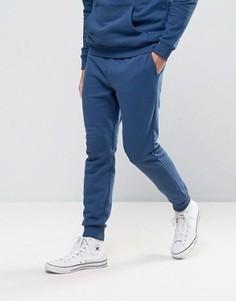 Темно-синие базовые джоггеры New Look - Серый
