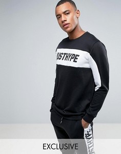 Черный свитшот с логотипом Hype - Черный