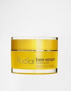 Крем на основе пчелиного яда Rodial Super Skin - 50 мл - Бесцветный