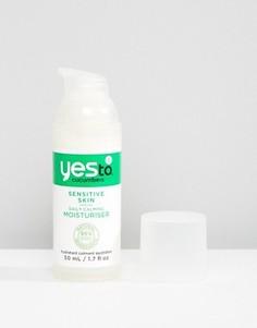 Ежедневное увлажняющее средство Yes To Cucumbers - Бесцветный