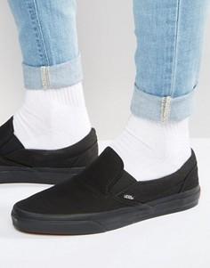 Классические кеды-слипоны Vans - Черный