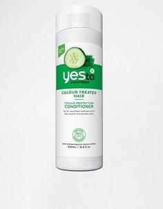 Кондиционер с защитой цвета Yes To Cucumbers - 500 мл - Бесцветный