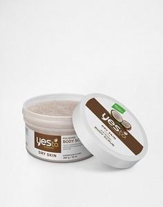 Скраб для тела Yes To Coconut 280g - Бесцветный