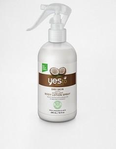 Сверхлегкое молочко для тела с кокосовым маслом Yes To - 295 мл - Бесцветный