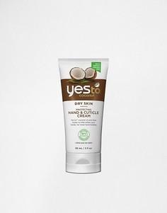 Защитный крем для рук и кутикулы Yes To Coconut 85 г - Бесцветный