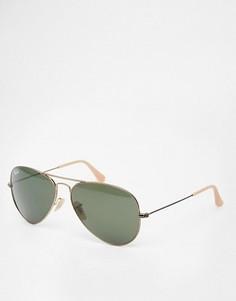 Солнцезащитные очки‑авиаторы с большой металлической оправой Ray-Ban - Коричневый