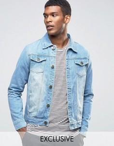 Классическая джинсовая куртка из стираного денима Liquor & Poker - Синий