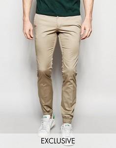 Хлопковые супероблегающие брюки с манжетами Noak - Бежевый