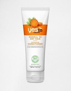 Кондиционер для волос Yes To Carrots 280 мл - Бесцветный