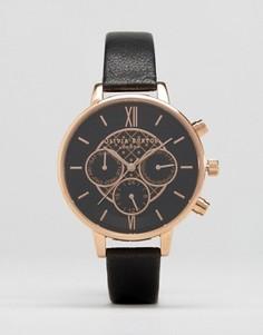 Большие часы‑хронограф Olivia Burton - Черный