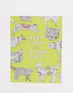 Альбом для раскрашивания Keep Calm & Colour Cats - Мульти Books